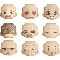 NENDOROID MORE: FACE SWAP 01 & 02 SELECTION (SET OF 9 PIECES) Good Smile