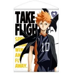 HAIKYU!! B2 WALL SCROLL: HINATA SHOYO (RE-RUN) Cospa