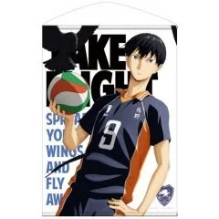 HAIKYU!! B2 WALL SCROLL: TOBIO KAGEYAMA (RE-RUN) Cospa