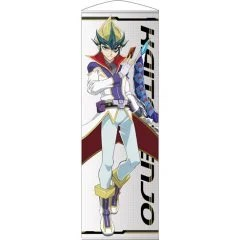 YU-GI-OH! ZEXAL 150CM WALL SCROLL: KITE TENJO (RE-RUN) Cospa