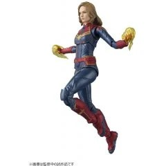 S.H.FIGUARTS CAPTAIN MARVEL: CAPTAIN MARVEL Tamashii (Bandai Toys)