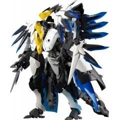 M.S.G: GIGANTIC ARMS 07 LUCIFER'S WING Kotobukiya