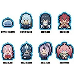 THAT TIME I GOT REINCARNATED AS A SLIME CHARA DOT RUBBER STRAP (SET OF 8 PIECES) BushiRoad