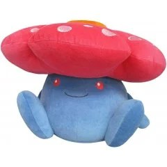 POCKET MONSTERS MOCHIFUWA CUSHION PZ42: VILEPLUME San-ei Boeki