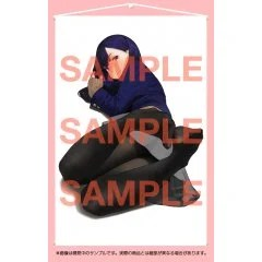 KURO TIGHTS DEEP WALL SCROLL COLLECTION 044 YOM A GOT