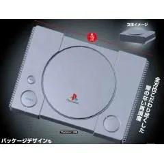 PLAYSTATION LUNCH BOX FuRyu