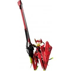 MEGAMI DEVICE 1/1 SCALE MODEL KIT: BULLET KNIGHTS LAUNCHER HELL BLAZE Kotobukiya