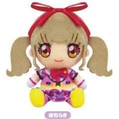 AIKATSU ON PARADE! CHIBI PLUSH: KISEKI RAKI Tamashii (Bandai Toys)