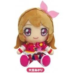 AIKATSU ON PARADE! CHIBI PLUSH: OZORA AKARI Tamashii (Bandai Toys)