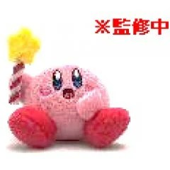 KIRBY'S DREAM LAND TENORI PLUSH MASCOT: STAR ROD Gray Parka Service