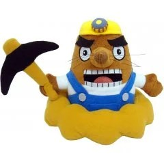 ANIMAL CROSSING ALL STAR COLLECTION PLUSH: DP13 RESETTI (S) San-ei Boeki