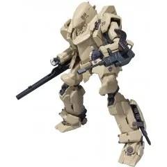 ROBOT SPIRITS SIDE TA GASARAKI: TACTICAL ARMOR TYPE 17 RAIDEN Tamashii (Bandai Toys)