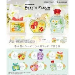 POKEMON PETITE FLEUR TROIS (SET OF 6 PIECES) Re-ment
