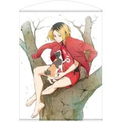 HAIKYU!! TO THE TOP 100CM WALL SCROLL: KENMA KOZUME (RE-RUN) Cospa