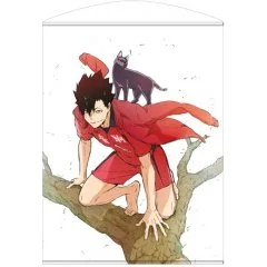HAIKYU!! TO THE TOP 100CM WALL SCROLL: TETSURO KUROO (RE-RUN) Cospa