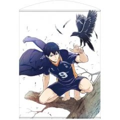 HAIKYU!! TO THE TOP 100CM WALL SCROLL: TOBIO KAGEYAMA (RE-RUN) Cospa