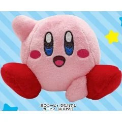 KIRBY'S DREAM LAND PITAREST PLUSH: KIRBY OSUWARI Eikoh