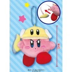 KIRBY'S DREAM LAND PLUSH MEASURE: CUTTER KIRBY Eikoh