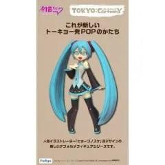 VOCALOID TOKYO CARTOONY FIGURE: HATSUNE MIKU FuRyu