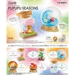 KIRBY'S DREAM LAND TERRARIUM COLLECTION PUPUPU SEASONS (SET OF 6 PIECES) Re-ment