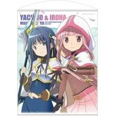 PUELLA MAGI MADOKA MAGICA SIDE STORY MAGIA RECORD 100CM WALL SCROLL: IROHA & YACHIYO Cospa