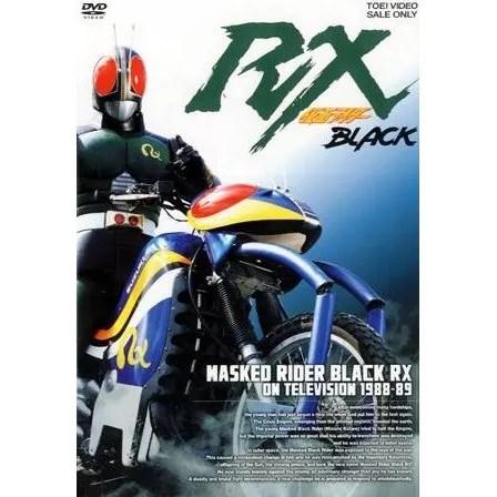Kamen Rider Black RX Vol1