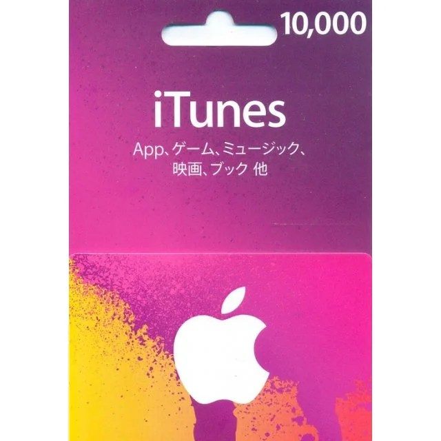 ITunes Card 10000 Yen Card For Japan Accounts Only
