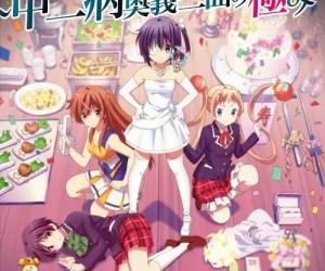 Rikka Takanashi Theme Song Pack