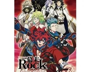 BAKUMATSU ROCK OFFICIAL GUIDE AND ART BOOK