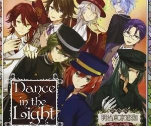 DANCE IN THE LIGHT (MEIJI TOKYO RENKA - YUMIHARI NO SERENADE THEME SONG)