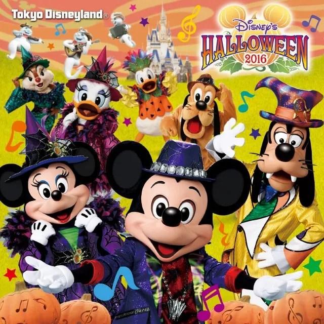Tokyo Disneyland Disney Halloween 2016 Disney