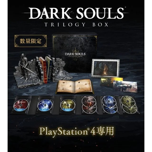 Dark Souls Remastered Trilogy Box Limited Edition