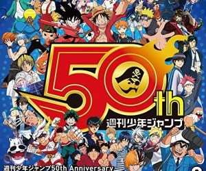WEEKLY SHONEN JUMP 50TH ANNIVERSARY BEST ANIME MIX VOL.2