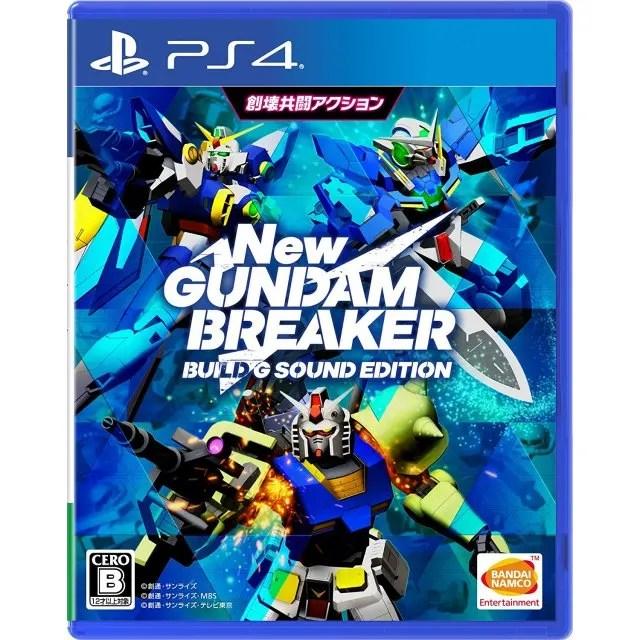 New Gundam Breaker Build G Sound Edition