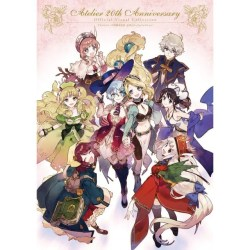 ATELIER 20TH ANNIVERSARY OFFICIAL VISUAL COLLECTION