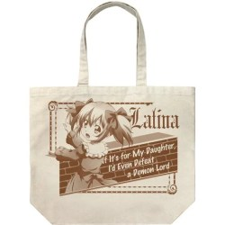 IF IT'S FOR MY DAUGHTER, I'D EVEN DEFEAT A DEMON LORD - LATINA LARGE TOTE BAG NATURAL