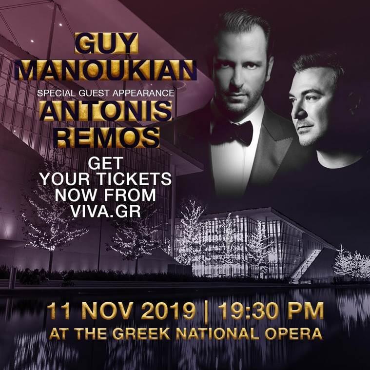 Guy Manoukian -Αντώνης Ρέμος: Μαζί στη Λυρική Σκηνή