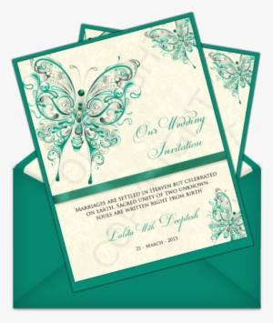 invitation card png free hd invitation