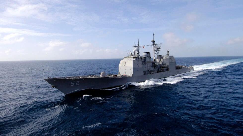 Chiến hạm USS Bunker Hill (CG-52) thuộc Hạm Đội 7 Hải Quân Mỹ.