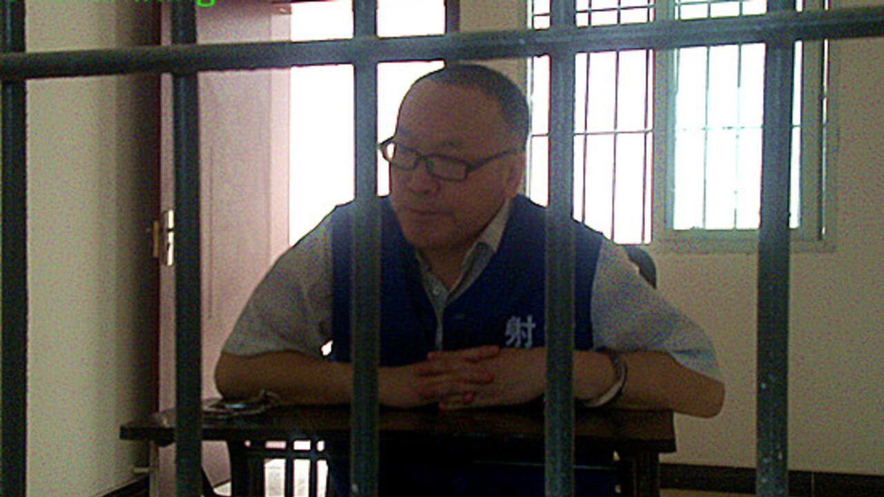 異見人士李必豐以詐騙罪獲刑12年
