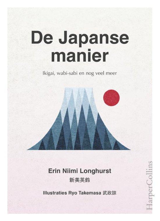 Japanse cultuur: 3 belangrijkste aspecten