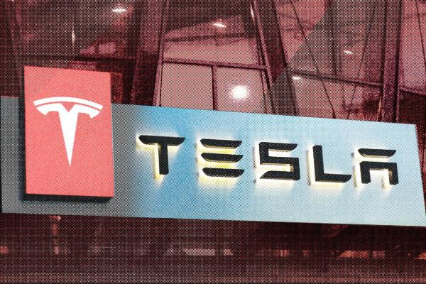 Tesla Shares Fall After It Misses Quarterly Delivery Targets