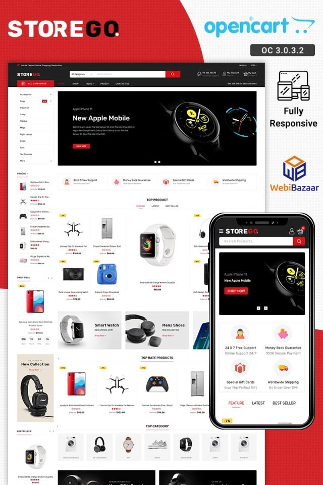 StoreGo Electronic №89333 - скриншот