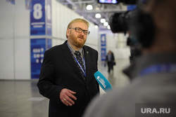 Allrussisches regionales Forum für Einiges Russland. Moskau, Milon Vitalität
