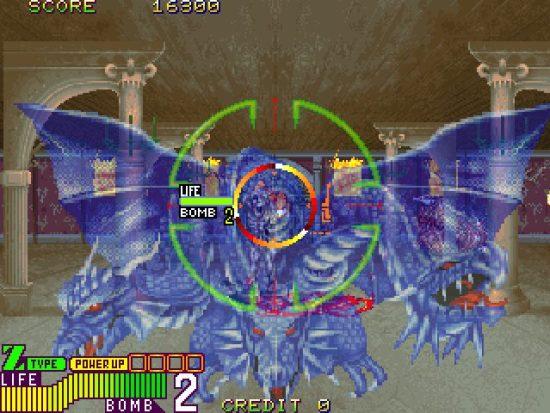 Dragon Gun MAME Games P8