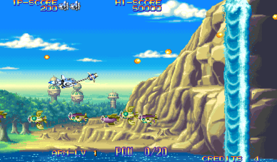 Eco Fighters MAME Games P9