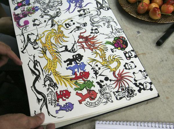 Earlier fuwa designs