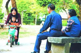 [China Adoption photo]