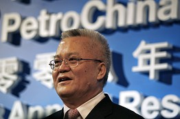 PetroChina Deal