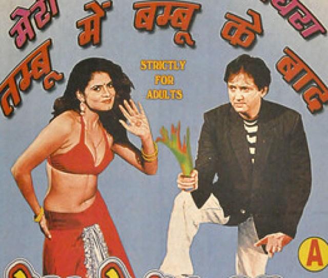 Indias Erotic Movie Posters